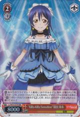 """""""KiRa-KiRa Sensation!"""" Umi Sonoda LL/W34-037R RRR"""