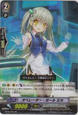 Operator Girl, Mika RR BT08/009