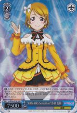 """KiRa-KiRa Sensation!"" Hanayo Koizumi LL/W34-073R RRR"