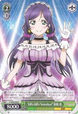 """""""KiRa-KiRa Sensation!"""" Nozomi Toujou LL/W34-004"""