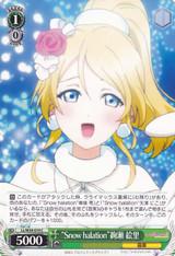 """Snow halation"" Eri Ayase LL/W34-019"