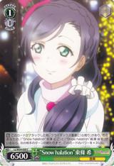 """""""Snow halation"""" Toujou Nozomi LL/W34-020"""