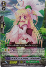 Maiden of Rainbow Wood RR BT08/013
