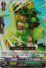 Water Lily Musketeer, Ruth RR BT08/014