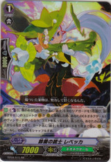 Lily of the Valley Musketeer, Rebecca RR BT08/015