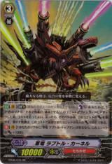 Military Dragon, Raptor Colonel RR BT08/016