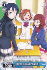 Umi & Honoka & Maki, Study Session LL/W34-P02