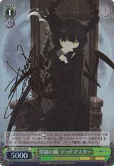 Dead Master, Emerald Eyes BR/SE06-09 Signed