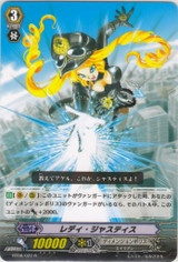 Lady Justice R BT08/022