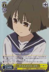 Yuu, Classmate BR/SE06-01 Foil