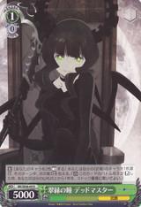 Dead Master, Emerald Eyes BR/SE06-09