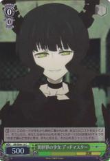 Dead Master, Girl from an Alien World BR/SE06-12 Foil