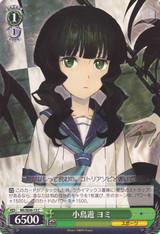 Yomi Takanashi BR/SE06-15