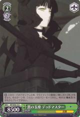 Dead Master, Black Throne BR/SE06-18
