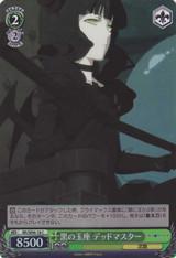 Dead Master, Black Throne BR/SE06-18 Foil