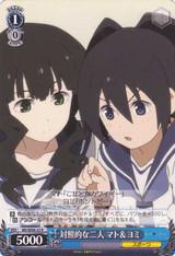 Mato & Yomi, Contrasting Girls BR/SE06-23