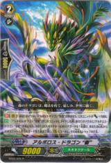 Arboros Dragon, Timber R BT08/028