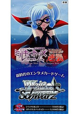 Milky Holmes: The Phantom Thief Empire Strikes Back Booster BOX