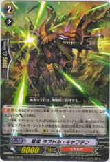 Military Dragon, Raptor Captain R BT08/030