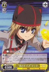 """Flame Toys"" Rat MK/SE09-001"