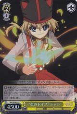 """""""Flame Toys"""" Rat MK/SE09-001 Foil"""