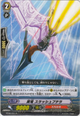 Winged Dragon, Slashptero R BT08/031