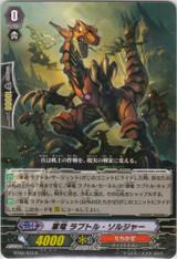 Military Dragon, Raptor Soldier R BT08/034