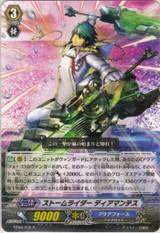 Storm Rider, Diamantes R BT08/035