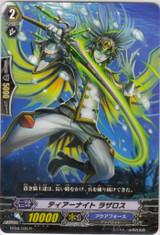 Tear Knight, Lazarus R BT08/036