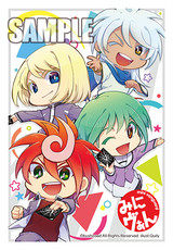"Bushi Road sleeve collection Mini Extra Vol.10 ""Mini Van G"""