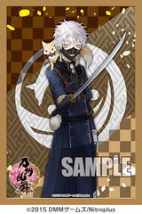 "Bushi Road sleeve collection Mini Extra Vol.13 Touken Ranbu ""Nakigitsune"""