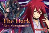 """G Legend Deck 1: The Dark """"Ren Suzugamori"""""""
