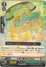 Coiling Duckbill R BT08/042