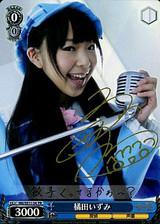 Izumi Kitta MK/SE11-54