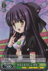 Hirano, Classic Japanese Girl MK/SE11-06 Foil