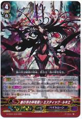 Silver Thorn Dragon Master, Mystic Luquier RRR G-FC01/019