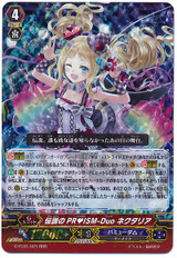 Legendary PR♥ISM-Duo, Nectaria RRR G-FC01/021