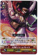 Archangel, Doombrace RR G-FC01/030