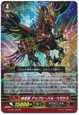 Interdimensional Beast, Upheaval Pegasus RR G-FC01/042