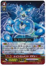 Rain Element, Madu RR G-FC01/049
