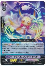Light Elemental, Pica RR G-FC01/050