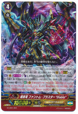 "Dark Dragon, Phantom Blaster ""Diablo"" RRR G-LD01/001"