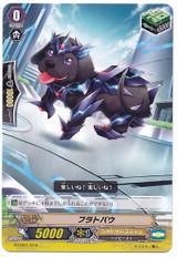 Flatbau  G-LD01/014