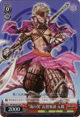 """Man of Sea"" Motochika Chosokabe SB/S06-051S SR"