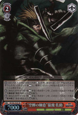 """Expert of Utsusemi"" Sasuke Sarutobi SB/S06-054S SR"