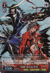 """Sworn Enemies"" Masamune & Yukimura Foil SB/S06-102"