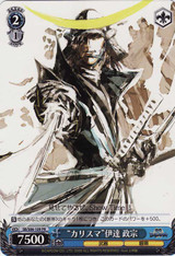 """Charisma"" Masamune Date SB/S06-109"