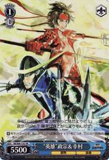 """""""-HERO-"""" Masamune & Yukimura SB/S06-110"""