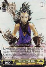 """""""Son of Demon King"""" Ranmaru Mori SB/S06-004"""