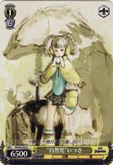 """""""Natural Child"""" Itsuki SB/S06-005"""